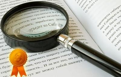 Поиск сведений и сбор информации