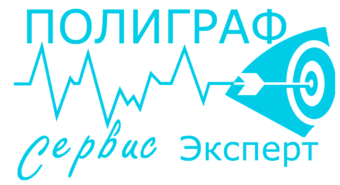 Крымский центр по проверке лжи