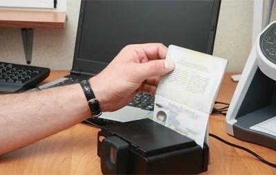 Проверка действительности документов