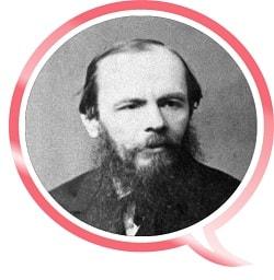 Достоевский говорит о силе информации