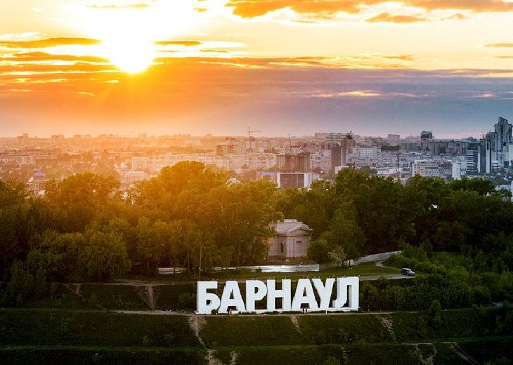 Детектив Барнаул и Алтайский Край